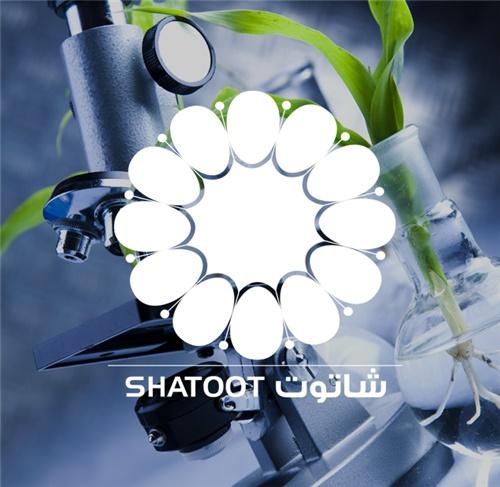طراحی نشان آزمایشگاه خاک ،جوش ،بتن  شاتوت