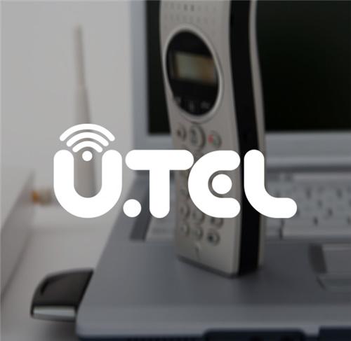 طراحی لوگو شرکت یوتل