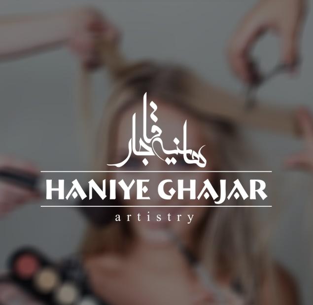 طراحی آرم هانیه قاجار