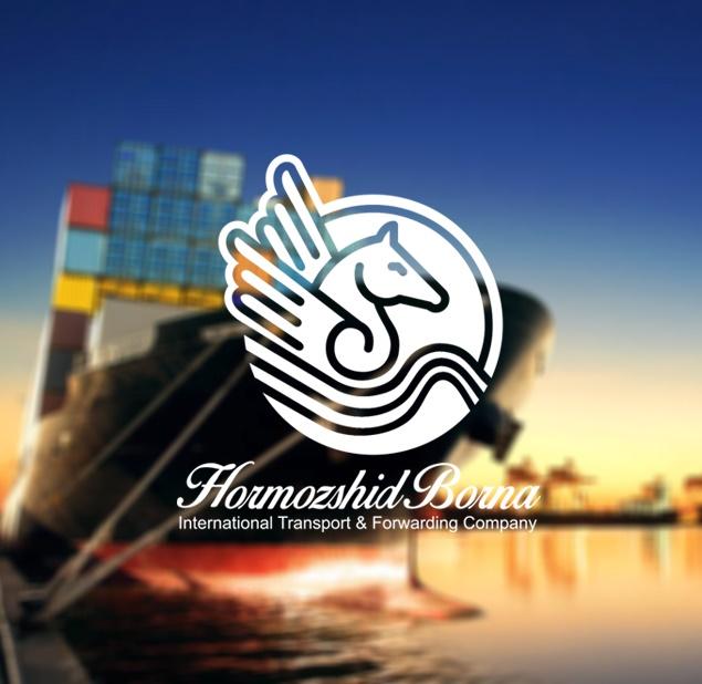 طراحی لوگو شرکت هرمزشید برنا