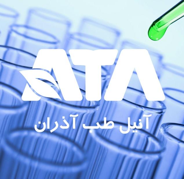 طراحی لوگو شرکت آنیل طب