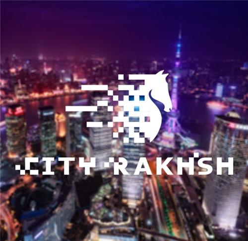 طراحی نشان شرکت رخش شهر