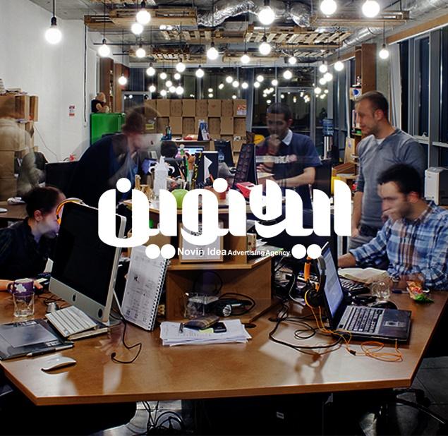 طراحی آرم شرکت ایده نوین