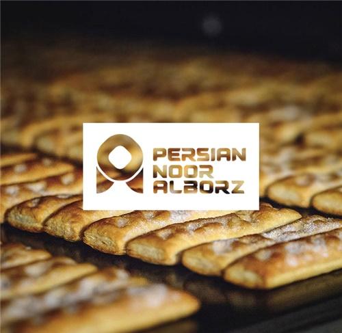 طراحی لوگو شرکت بازرگانی پرشین نور البرز