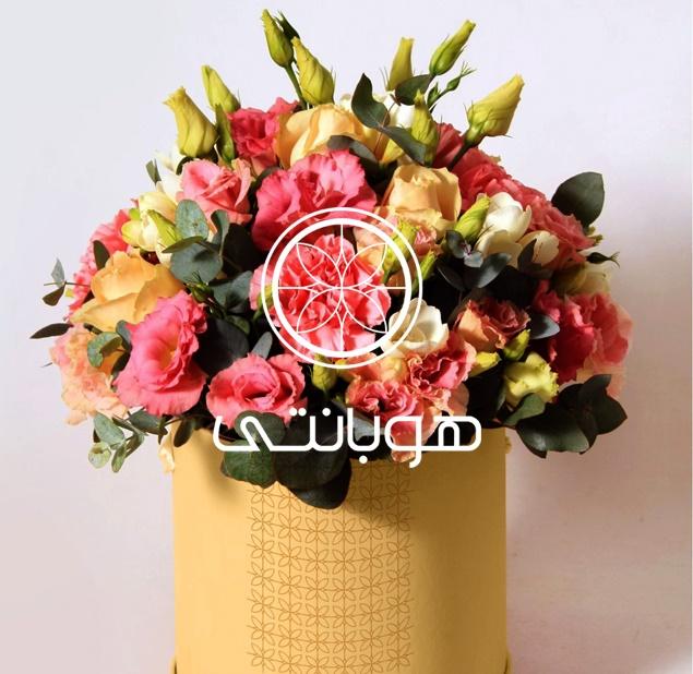 طراحی آرم فروشگاه گل و گیاه هوبانتی