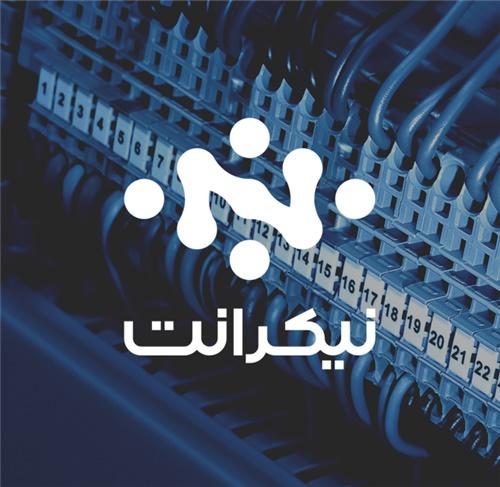 طراحی لوگو شرکت نیکرانت