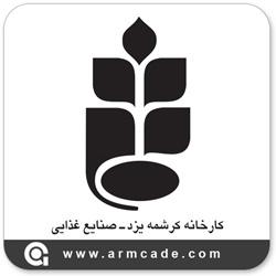 Kereshmeh-Yazd.jpgآرم و لوگوی کارخانه کرشمه یزد-صنایع غذایی