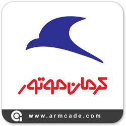 Kerman-Motor-1.jpgآرم و لوگوی شرکت کرمان خودرو