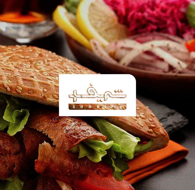 طراحی آرم رستوران شریف +