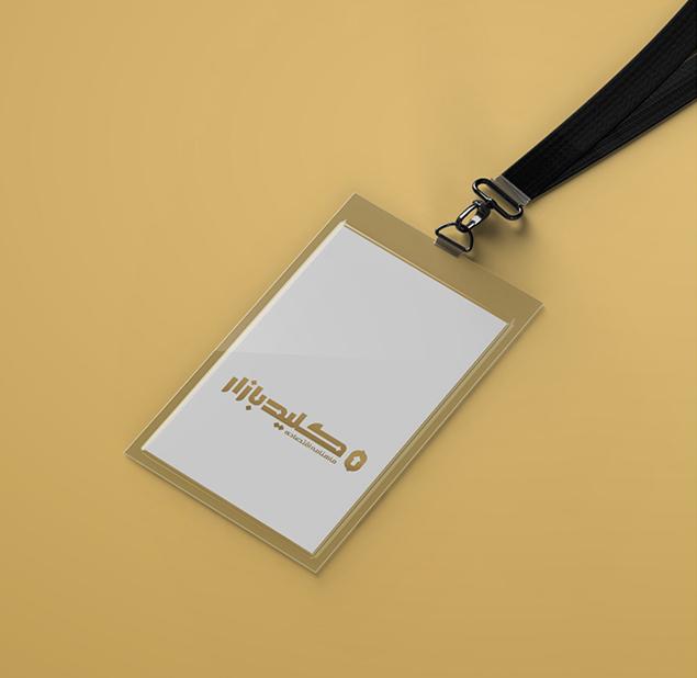 طراحی آرم شرکت کلید بازار