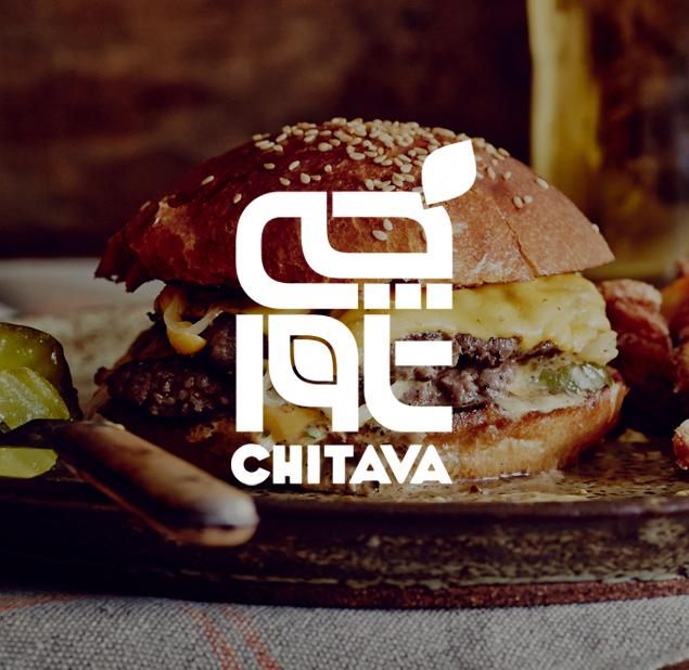 طراحی آرم فست فود چیتاوا
