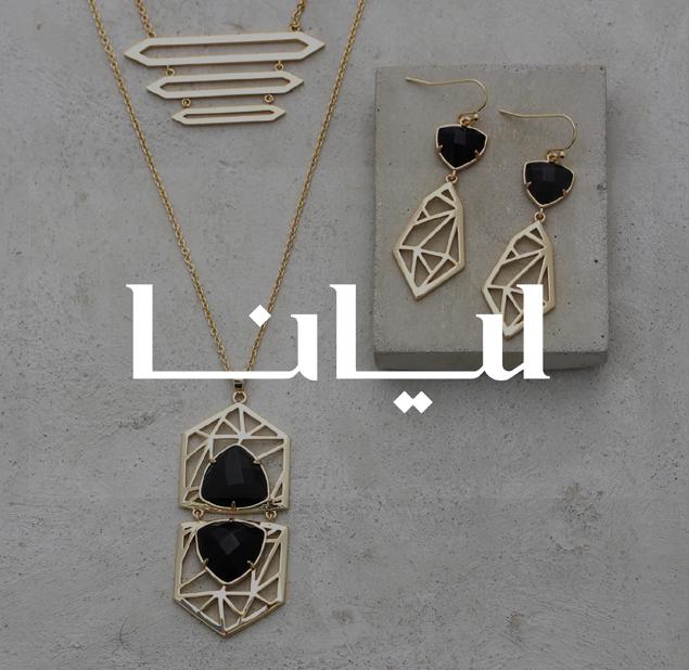 طراحی لوگو فروشگاه لیانا
