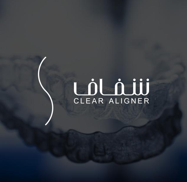 طراحی آرم کلینیک دندان پزشکی شفاف