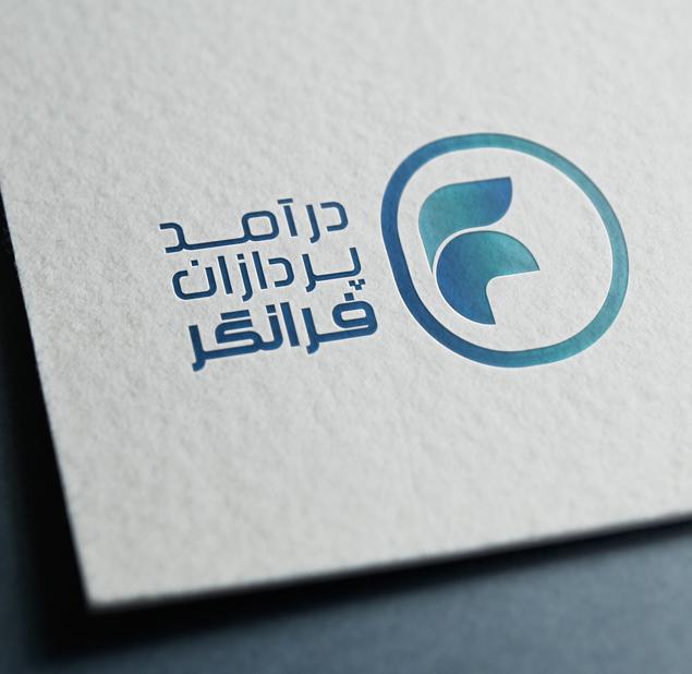 طراحی نشان شرکت درامد پردازان فرانگر