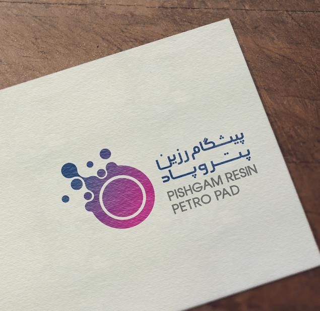 طراحی لوگو شرکت تولید پیشگام رزین