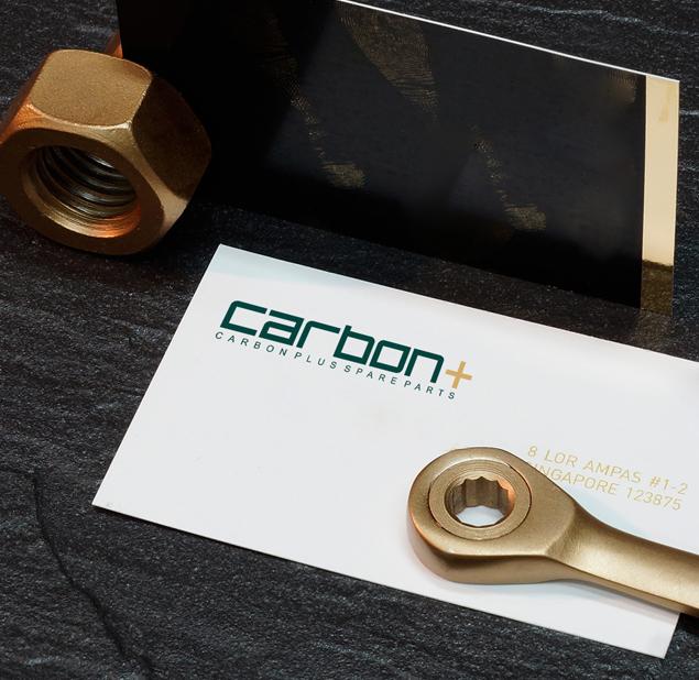 طراحی آرم شرکت کربن پلاس