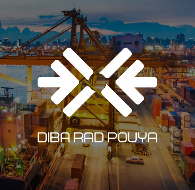 طراحی آرم شرکت دیبا راد پویا