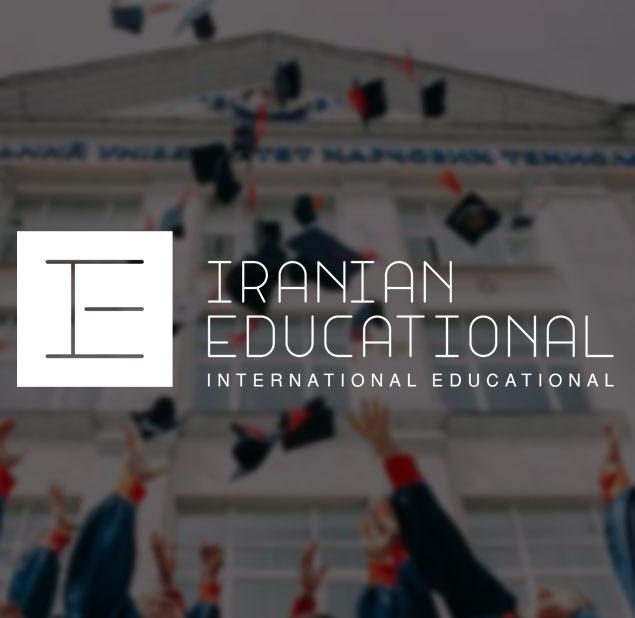 مجموعه Iranian Educational