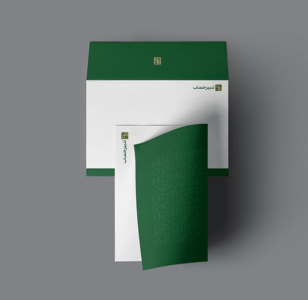 طراحی آرم مجموعه tadbir hesab