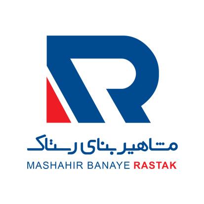 طراحی وب سایت شرکتی- مشاهیر بنای رستاک