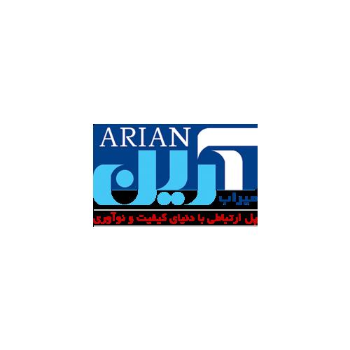طراحی وب سایت شرکتی- میراب آرین