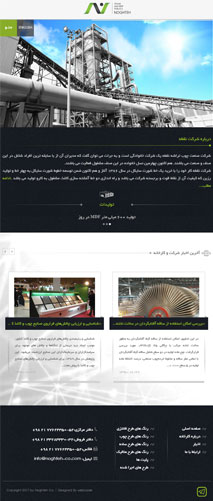 طراحی وب سایت شرکتی- صنعت چوب تراشه نقطه